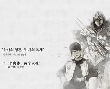 韩国英雄联盟艺术展即将开幕