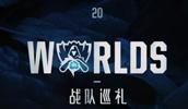 2017全球总决赛赛区战队巡礼-GAM、YG