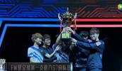 2017全球总决赛赛区战队巡礼—FW丨AHQ丨HKA