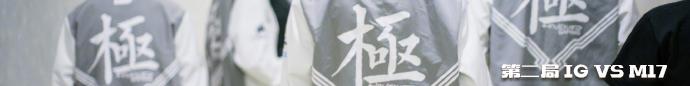 首日LPL胜负参半 韩援集体发力小狗哑火