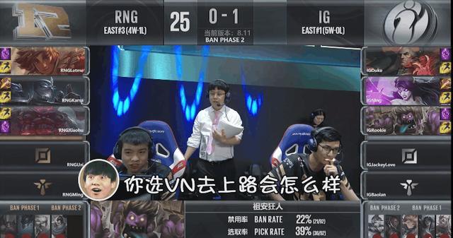RNG队内语音:Letme没去洲际赛另有隐情,Karsa后悔帮UZI拿五杀