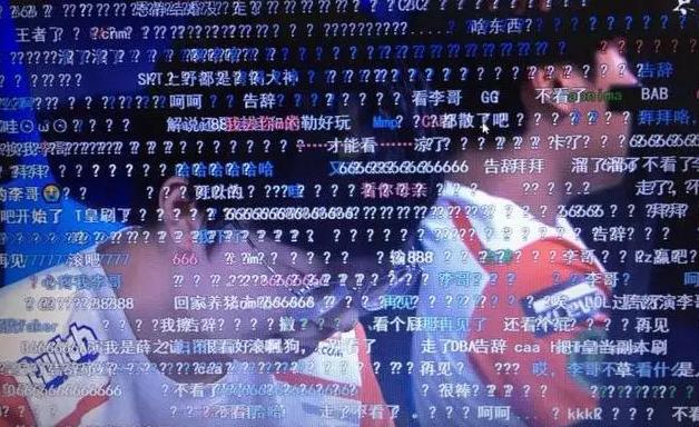 Faker替补惹争议 P皇超鬼0-9刷新纪录