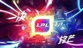 英雄联盟超然助威LPL视频