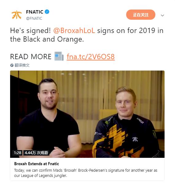 欧洲战队fnatic宣布续约主力打野选手broxah
