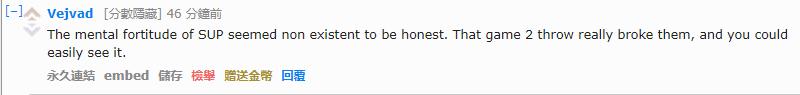 Reddit评入围赛淘汰阶段第二日:一号种子们最终携手出线了