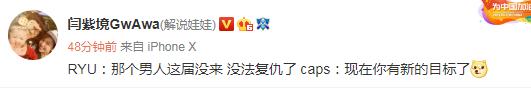 FNC碾压100T:赛后圈内解说调侃Ryu