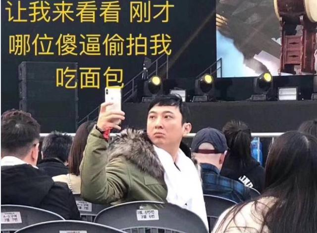 IG斩获S8世界冠军!网上各种梗与沙雕图,太搞笑了!