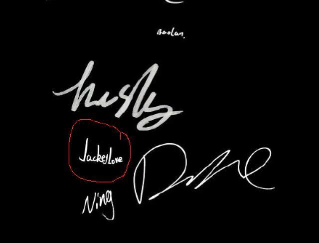 Jackeylove现身粉丝群求援:大哥们 我小学生字体 皮肤签名咋整?
