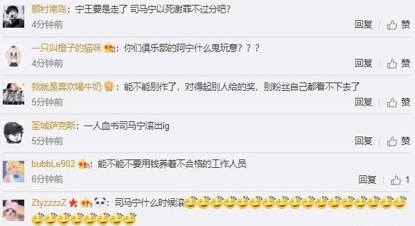 颁奖典礼刚结束IG就曝出不和消息?宁王删除续约微博