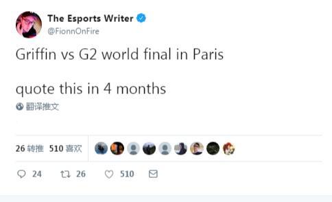 赛季还未结束,ESPN就开始了!GRF与G2正在瑟瑟发抖?