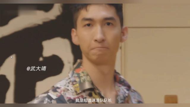 Mlxg退役后进入娱乐圈?与周震南和武大靖一起拍广告