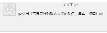 """快乐欧美再现神操作:G2中上选手起""""争执"""",猜拳BP属实快乐"""