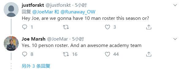 T1 CEO:下赛季确定为10人阵容