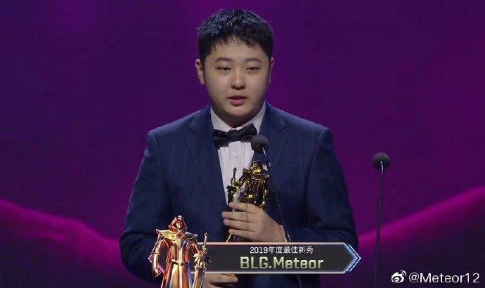 年度最佳新秀Meteor:很感谢我的队友们和教练组
