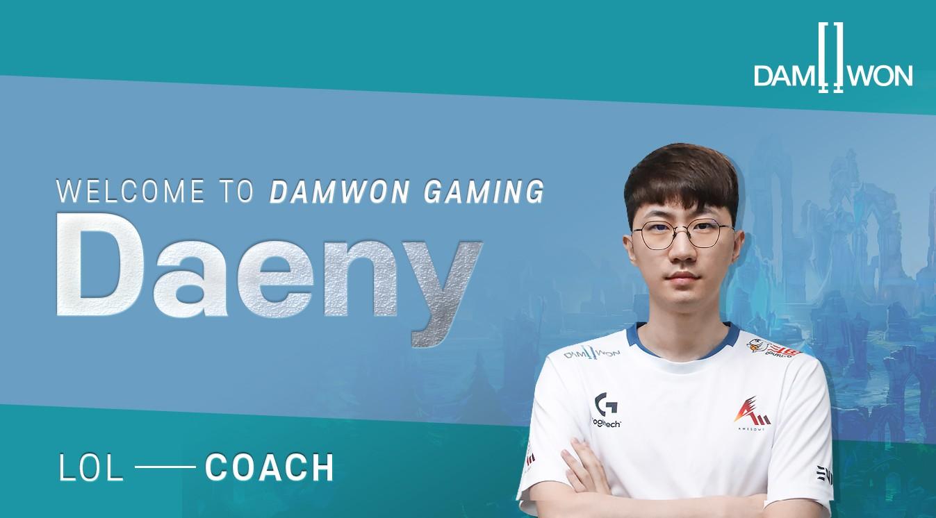 DWG官宣:新教练Daeny加入 与队伍共同成长