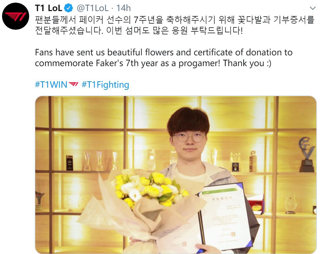 T1发推:感谢粉丝送给Faker选手七周年职业证书以及鲜花