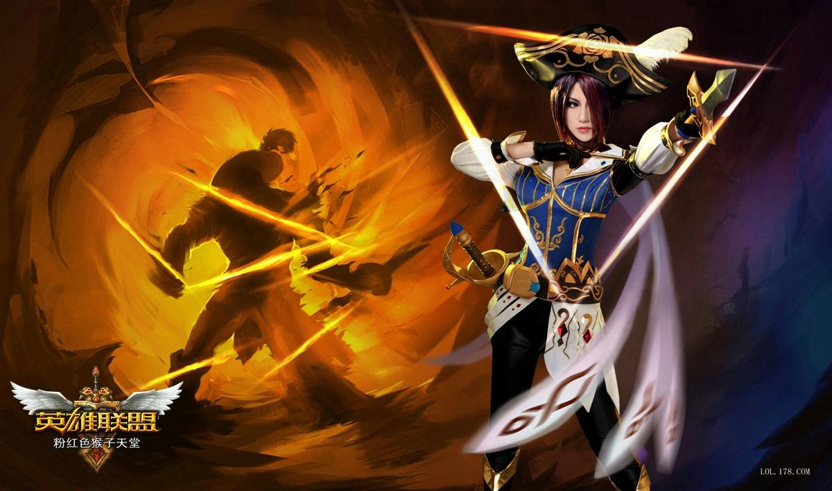 用剑的艺术家:无双剑姬精美cos合集