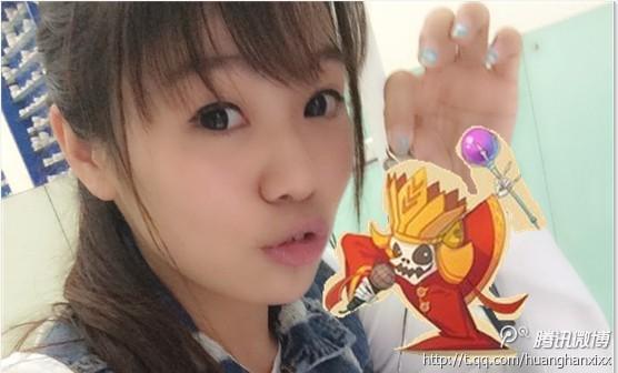 lol女解说yuki_冬阳解说LOL 冬阳照片 冬阳视频_英雄联盟_超级玩家