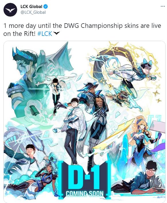 LCK官推:距离DWG冠军皮肤上线还有一天