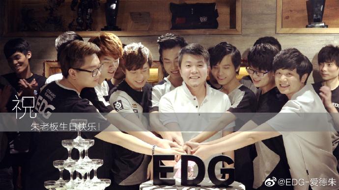 EDG老板:感谢这8年来为俱乐部拼搏的选手教练们
