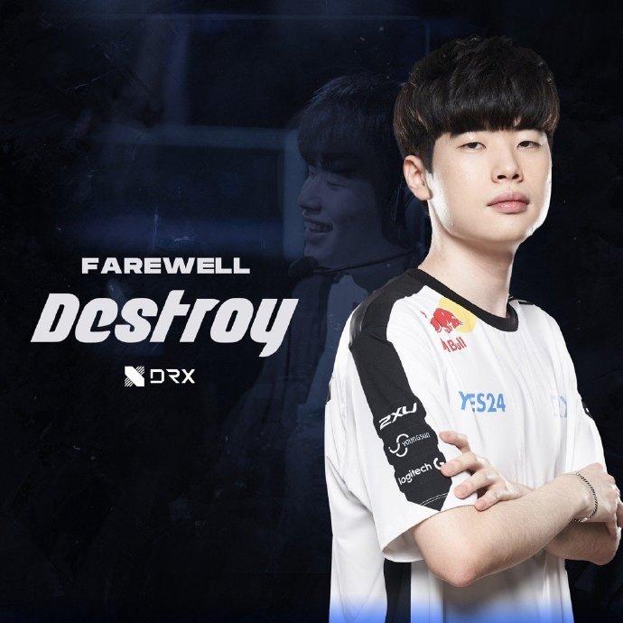 DRX官宣与教练dongHo、上单选手Destroy终止合约