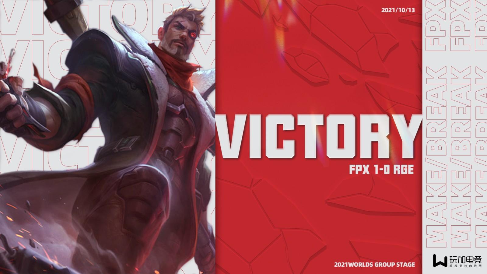 恭喜FPX战胜RGE拿下小组赛第二胜!