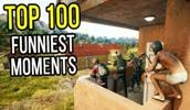 TOP 100 大逃杀有趣时刻