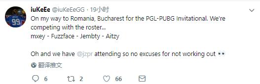 FaZe战队公布PGL参赛名单:Aitzy顶替Haxete出征
