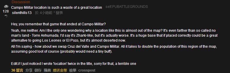 Reddit网友探讨沙漠图布局:军事基地太被忽视了