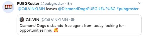 欧洲战队Diamond Dogs宣布解散,选手成为自由人寻找新东家