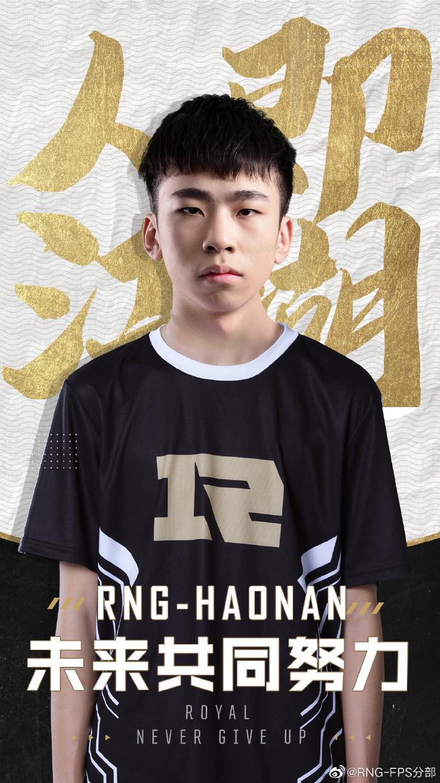 前FTD选手Haonan以自由人身份加入RNG战队PUBG分部