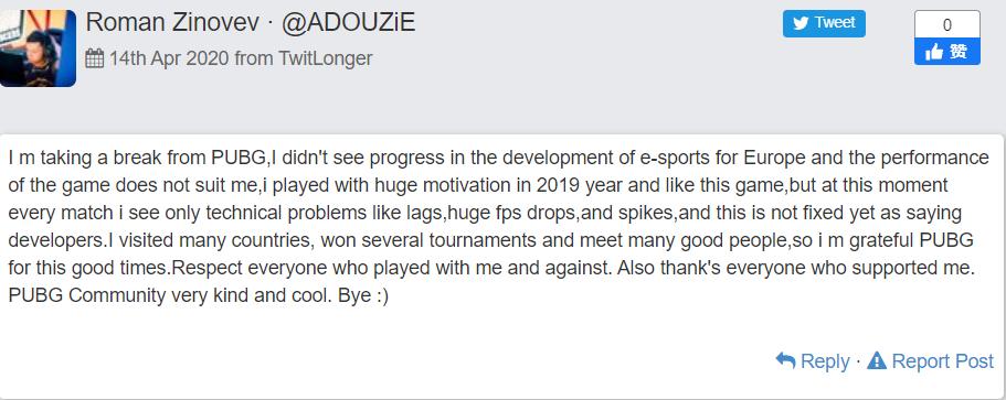 知名独联体选手ADOUZiE宣布暂别PUBG职业赛场