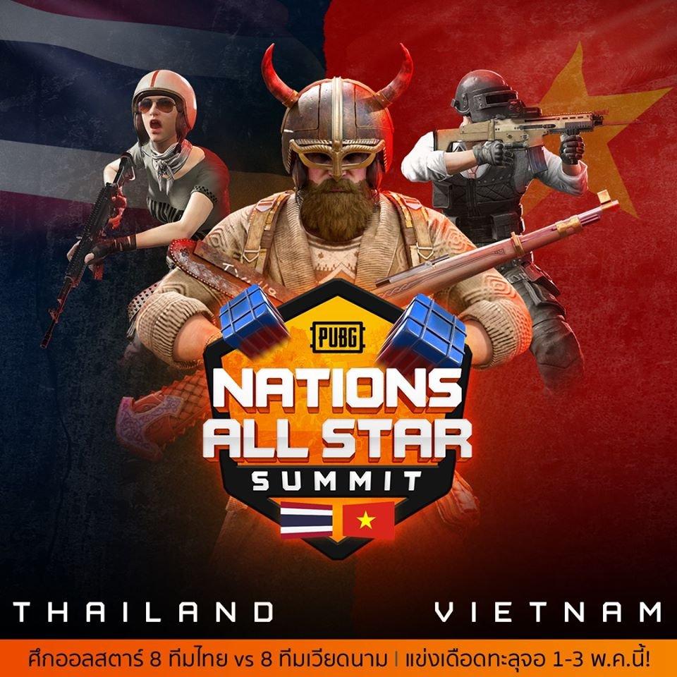 泰国越南将举办全明星巅峰赛 16位队长将自行选人组队