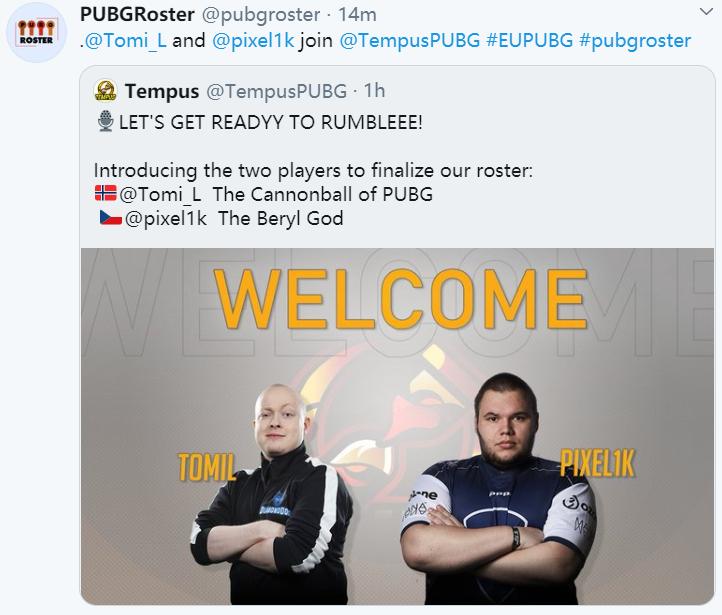欧洲战队Tempus迎来TomiL、Pixel1k组成新四人阵容