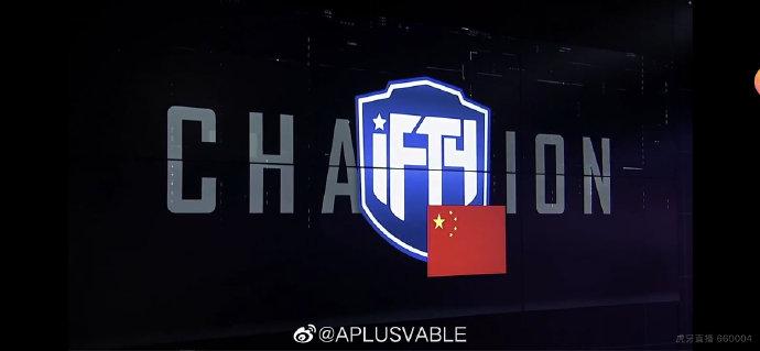 [PCS赛后] A+发文庆祝夺冠:三年第二个亚洲冠军!