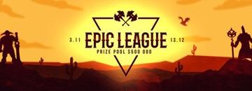 【赛事】EPIC League Division 1(CIS&EU)