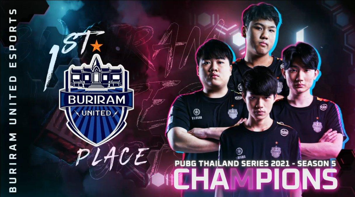 泰国联赛BRU战队成功夺冠,QC战队爆冷降级
