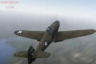 1999年的飞机战斗力