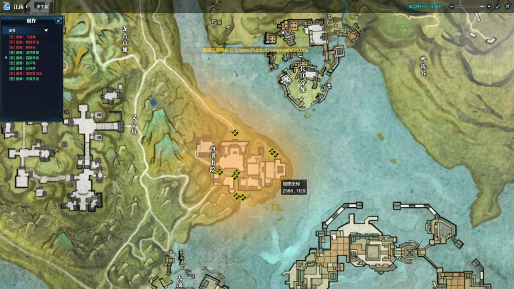 金银鲨鱼老虎机 天涯明月刀文士墨宝录全地图坐标查询攻略