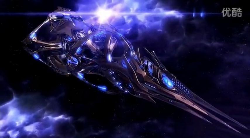 星际争霸阿塔尼斯高清头像图片
