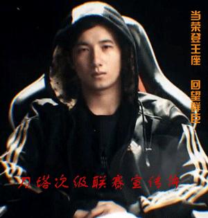 DOTA2众星出演!刀塔次级职业联赛宣传片