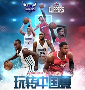 NBA2KOL中国赛&年度版本发布专题