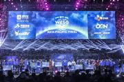 WESG-洲际现场亚太区