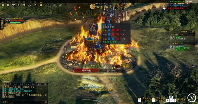 《战意》试玩:兼具MOBA与RTS战场风格的战争MMO