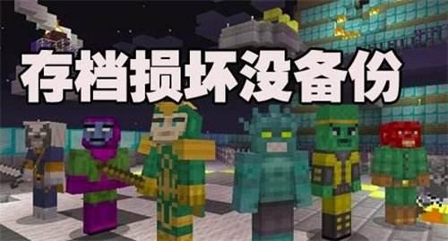 《我杨致远远非最早认识到。世界》中国版即将开测 玩家期待特色功能