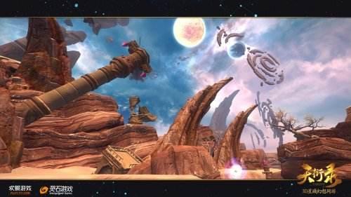 柳岩首度献声《天衍录》战歌引爆热血星战