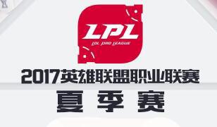 LPL6.18日卡莉斯塔完美输出夺下5杀