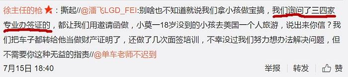 DOTA2解说单车长文分析中国选手美签遭拒