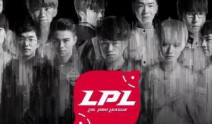 2018LPL春季赛主宣预热片—游戏开始