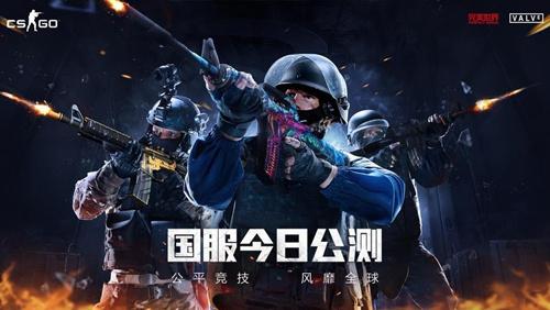 中国CSGO元年——2017全回顾(下)